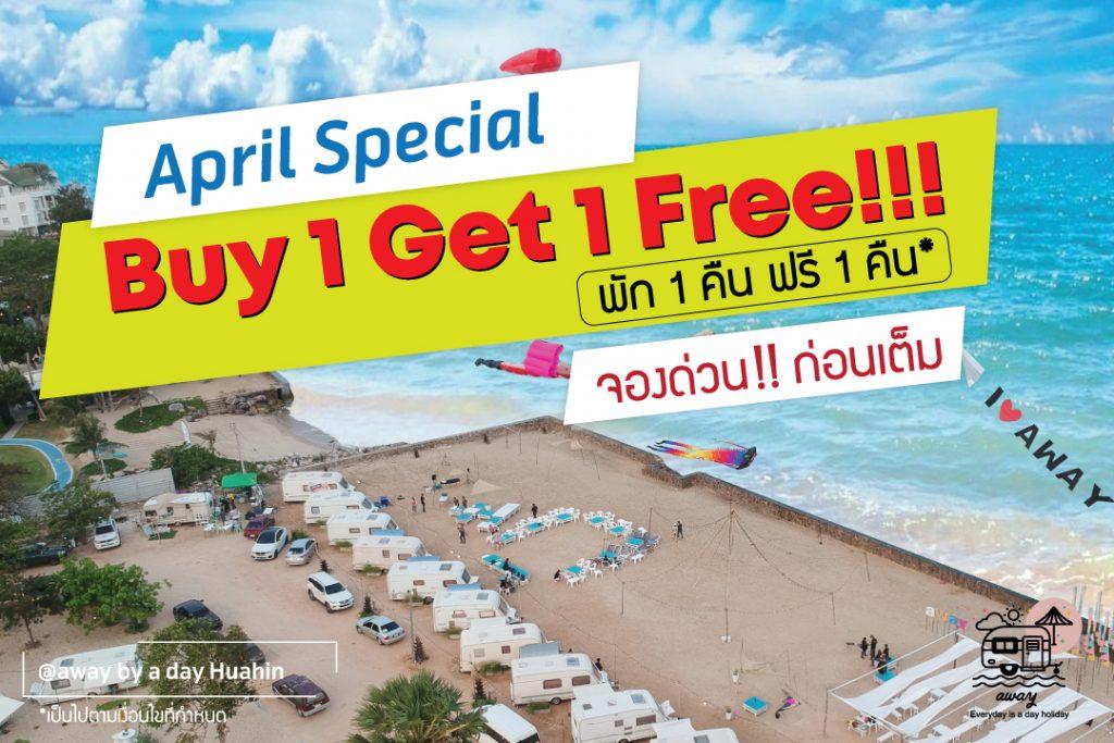 The Play Yard Phuket Promotion